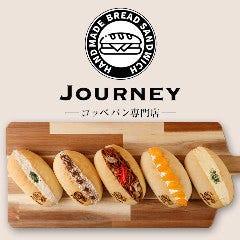 コッペパン専門店 JOURNEY
