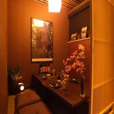 全席個室 居酒屋 九州料理 かこみ庵 宮崎橘通西店 コースの画像
