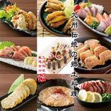 九州の名物料理を選りすぐりの地酒とともに満喫