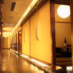 隠れ家個室居酒屋 一期 ‐ICHIGO‐ 名駅店