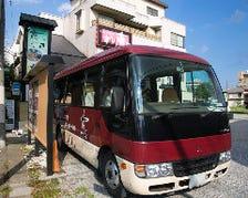 ≪送迎バス≫慶事・法事・各種ご宴会