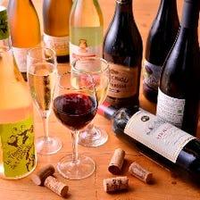世界各国のワインをガブ飲み!