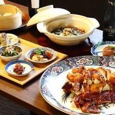 旬の食材を使用した季節のコース料理