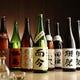 常時20~30種類ある日本酒 銘酒や季節限定酒も揃います!