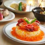 誕生日・記念日に寿司ケーキ