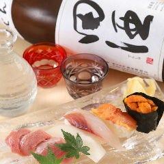寿司 天然や 大船店
