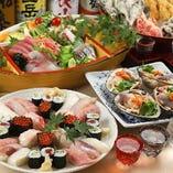 刺身、貝のウニのせ焼き、上ネタの寿司・・・海鮮存分に味わっていただけます「海鮮スペシャルコース」【全7品】