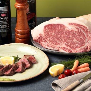 肉×イタリアン Locanda MEAT&ITALY こだわりの画像
