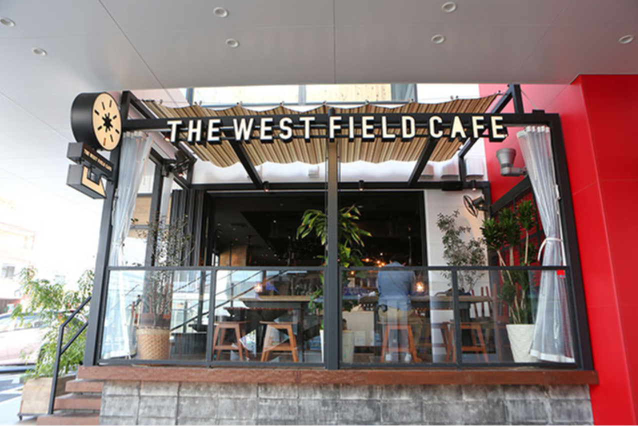 THE WEST FIELD CAFE(ザ ウエスト フィールド カフェ)