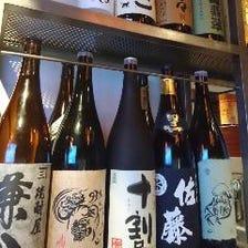 唎酒師厳選。拘りの日本酒と焼酎