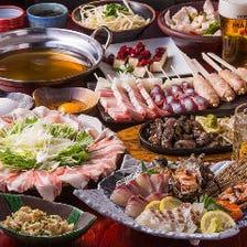 【2.5H飲放付】『豚しゃぶ付さつま地鶏贅沢三昧コース』<全8品>|宴会 歓送迎会