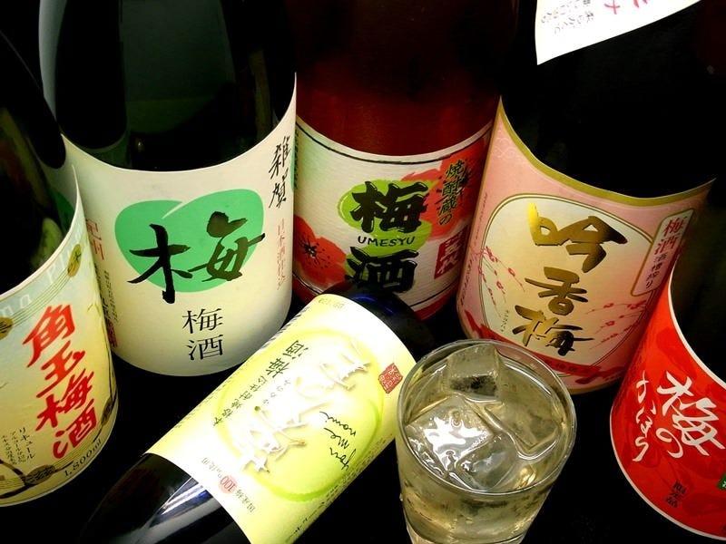 同じ梅酒でも酒造元で様々な違いを味わえます。