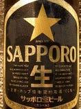 黒ラベル瓶ビール