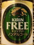 キリンフリー 瓶ビール