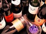 ●その他、各種ワイン20種類取り揃えております。