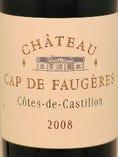 シャトー・カップ・ド・フォジェール 2008=産地フランス/ボルドー