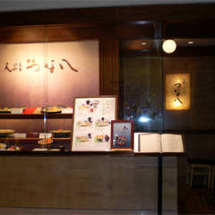 新宿つな八 町田店