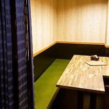 8名様まで対応可能な完全個室