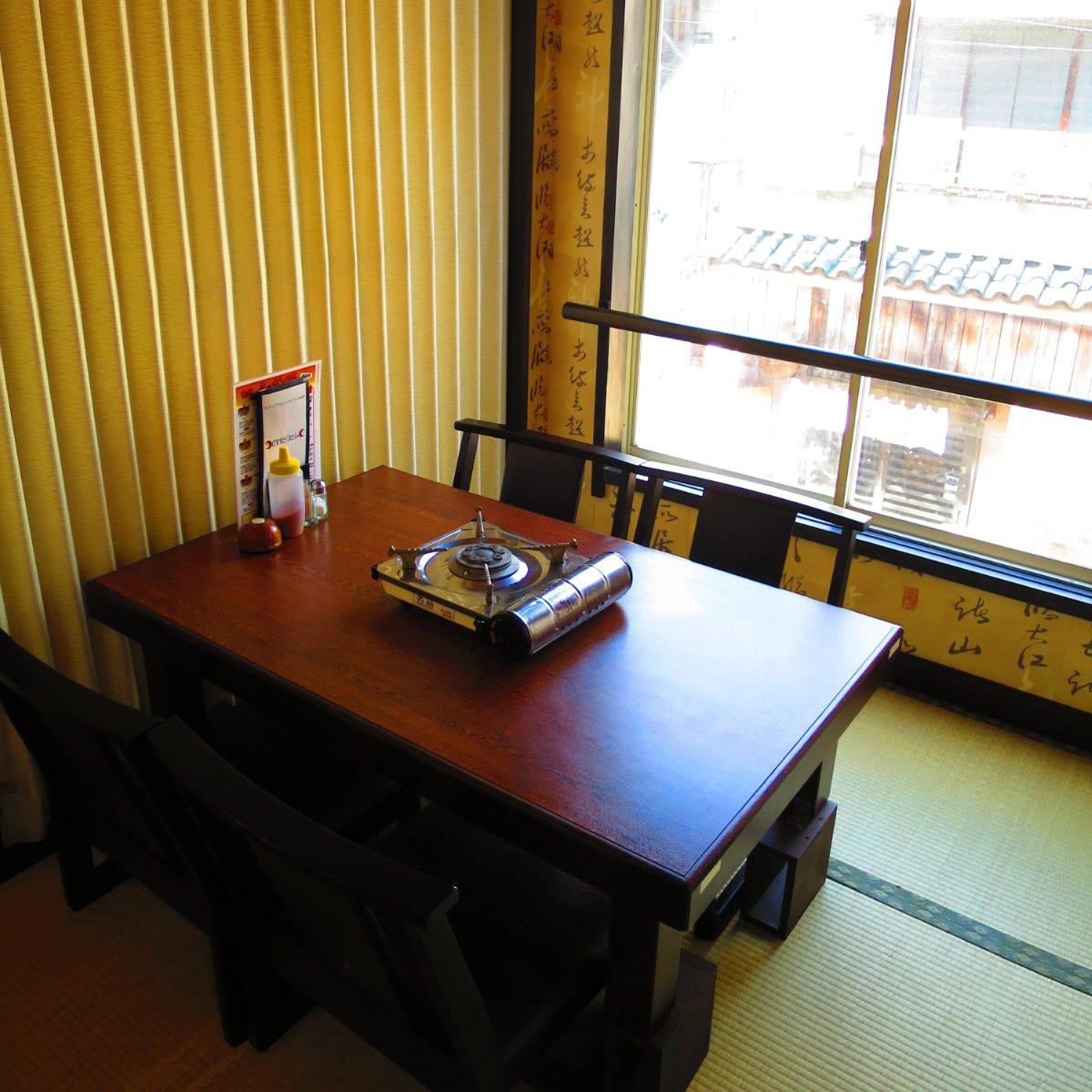 完全個室完備(座椅子)