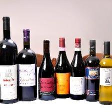 豊富なイタリア自然派ワイン