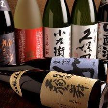 料理に合う厳選日本酒を多数ご用意!