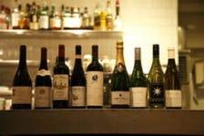 ワインは約100種!
