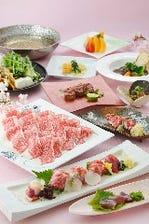 接待にも使える熊本郷土会席料理
