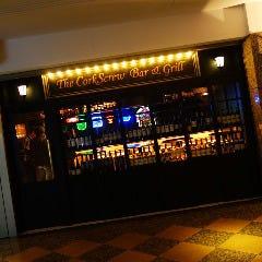 The CorkScrew Bar & Grill