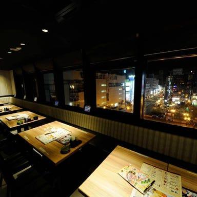 北の味紀行と地酒  北海道 津田沼駅前店 店内の画像
