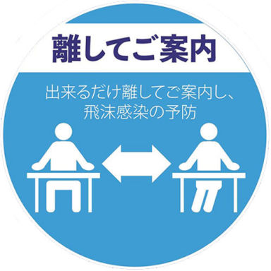 北の味紀行と地酒  北海道 津田沼駅前店 メニューの画像