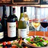 豊富なワインメニューをご用意してます。前菜と合わせてどうぞ!