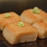 美味!!焼きごま豆腐
