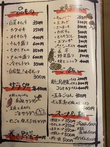 焼肉 PAY‐ペイ‐  こだわりの画像