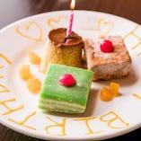 【誕生日・記念日・歓送迎会etc…】主役の方にデザートプレートをプレゼント!