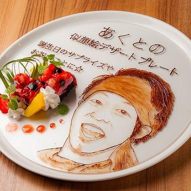 北海道海鮮×個室居酒屋 あくと すすきの店 メニューの画像