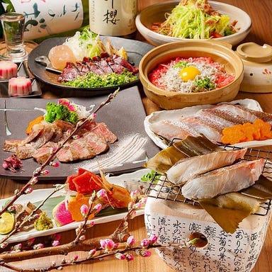 北海道海鮮×個室居酒屋 あくと すすきの店 こだわりの画像