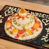 【お祝いに】 寿司ケーキもご用意!お得なクーポンも!