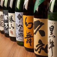 【日本酒】日々オススメ入荷!!