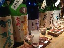店主厳選!季節の日本酒を楽しむ♪