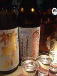 店主厳選!季節の日本酒を楽しむ♪ 各50mlの利き酒三種が900円