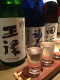 入手困難な、日本酒!超王禄!福寿!田酒! 利き酒セットで!!