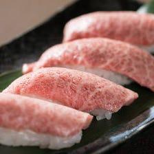 お肉を堪能しつくす。とろける肉寿司