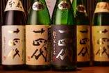 幻の銘酒 十四代入荷!新メニュー秋田&各地の旨い酒