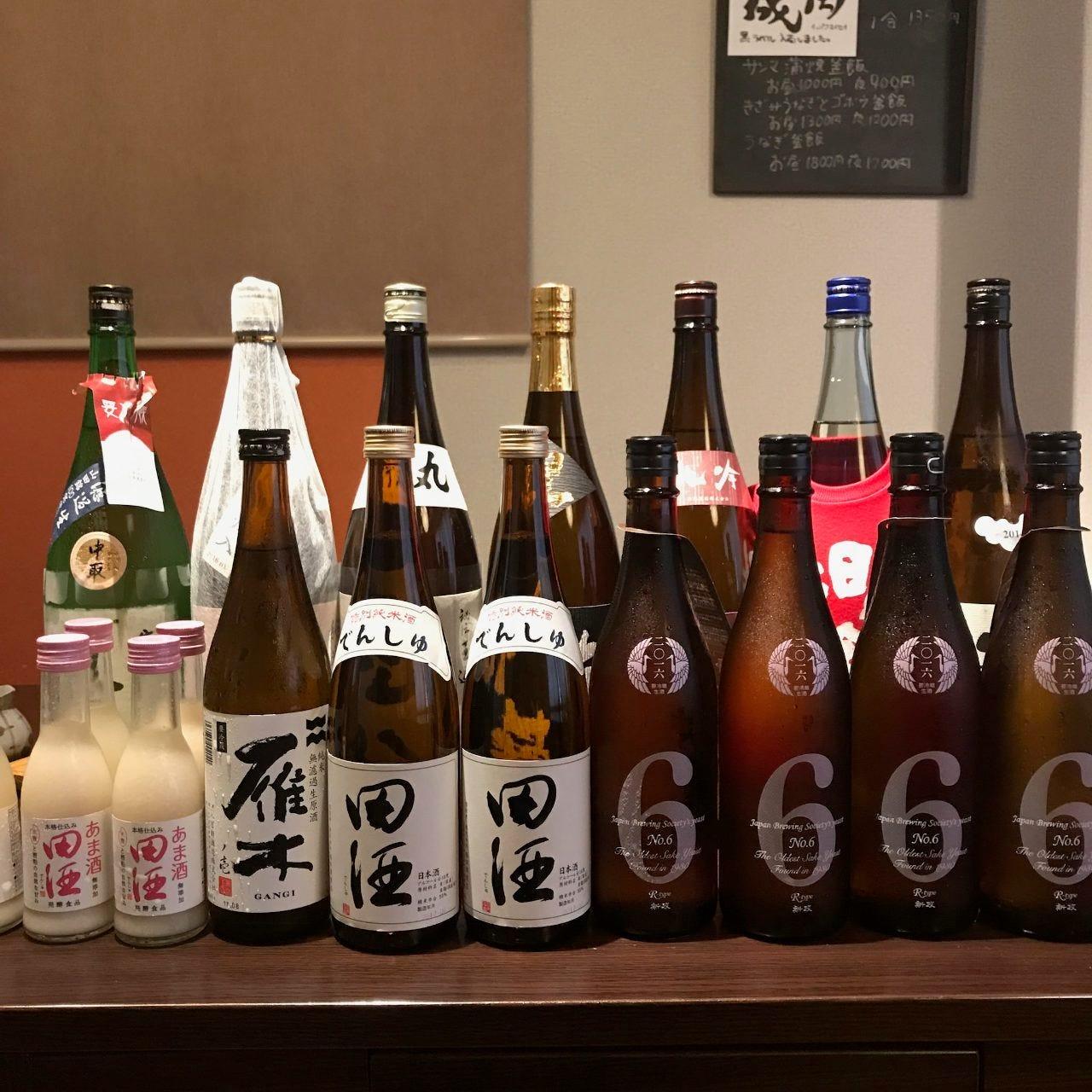 こだわりの酒蔵からの日本酒です。