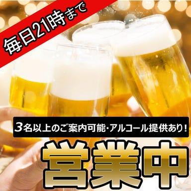 全席個室居酒屋 四季彩 aune海浜幕張店 メニューの画像