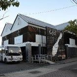 近江八幡駅、南口より徒歩5分。貸切も承ります。