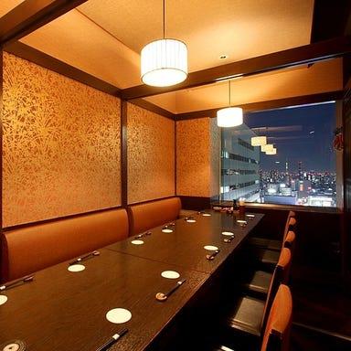 ごだいご 新宿NSビル店 店内の画像
