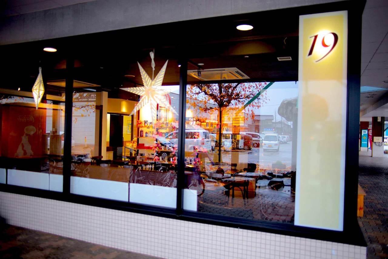 19HITOYASUMI [いっきゅうひとやすみ] 南砺店