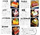 口どけと風味の優しい美味しい【CAKE】
