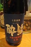 酔鯨 純米(高知県高知市)